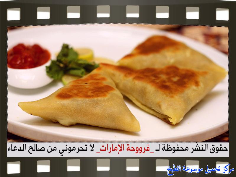http://www.encyclopediacooking.com/upload_recipes_online/uploads/images_samosa-pastry-recipes%D8%A7%D9%84%D8%B3%D9%85%D8%A8%D9%88%D8%B3%D8%A9-%D8%B9%D9%84%D9%89-%D8%A7%D9%84%D8%B5%D8%A7%D8%AC-%D9%81%D8%B1%D9%88%D8%AD%D8%A9-%D8%A7%D9%84%D8%A7%D9%85%D8%A7%D8%B1%D8%A7%D8%AA39.jpg