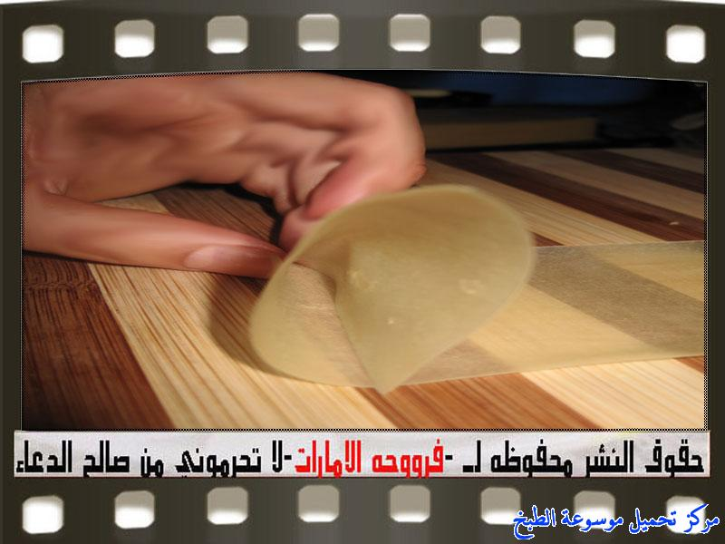 http://www.encyclopediacooking.com/upload_recipes_online/uploads/images_samosa-pastry-recipes%D8%B3%D9%85%D8%A8%D9%88%D8%B3%D8%A9-%D8%AF%D8%AC%D8%A7%D8%AC-%D9%81%D8%B1%D9%88%D8%AD%D8%A9-%D8%A7%D9%84%D8%A7%D9%85%D8%A7%D8%B1%D8%A7%D8%AA19.jpg