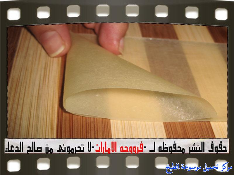 http://www.encyclopediacooking.com/upload_recipes_online/uploads/images_samosa-pastry-recipes%D8%B3%D9%85%D8%A8%D9%88%D8%B3%D8%A9-%D8%AF%D8%AC%D8%A7%D8%AC-%D9%81%D8%B1%D9%88%D8%AD%D8%A9-%D8%A7%D9%84%D8%A7%D9%85%D8%A7%D8%B1%D8%A7%D8%AA20.jpg