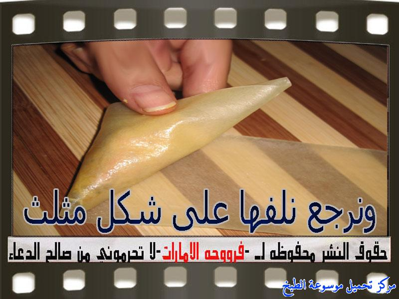 http://www.encyclopediacooking.com/upload_recipes_online/uploads/images_samosa-pastry-recipes%D8%B3%D9%85%D8%A8%D9%88%D8%B3%D8%A9-%D8%AF%D8%AC%D8%A7%D8%AC-%D9%81%D8%B1%D9%88%D8%AD%D8%A9-%D8%A7%D9%84%D8%A7%D9%85%D8%A7%D8%B1%D8%A7%D8%AA23.jpg