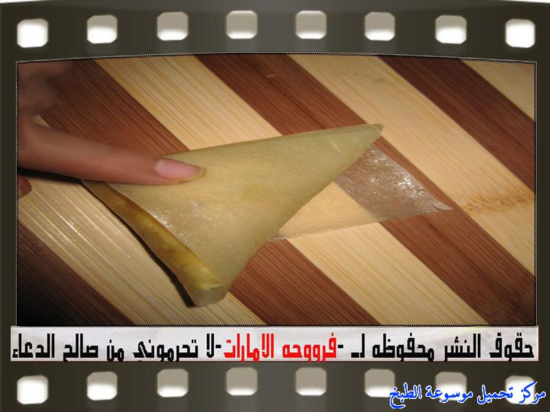 http://www.encyclopediacooking.com/upload_recipes_online/uploads/images_samosa-pastry-recipes%D8%B3%D9%85%D8%A8%D9%88%D8%B3%D8%A9-%D8%AF%D8%AC%D8%A7%D8%AC-%D9%81%D8%B1%D9%88%D8%AD%D8%A9-%D8%A7%D9%84%D8%A7%D9%85%D8%A7%D8%B1%D8%A7%D8%AA25.jpg