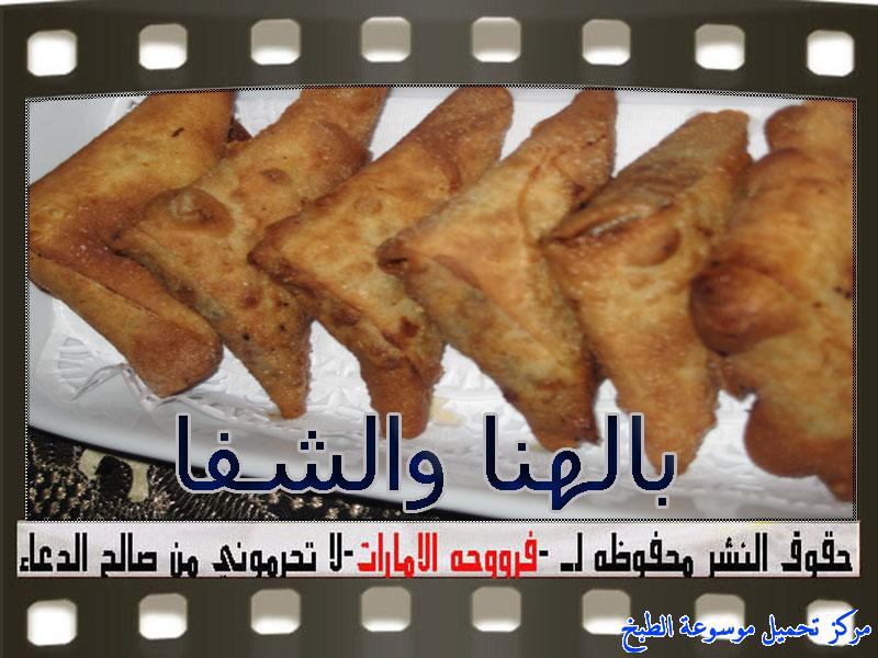 http://www.encyclopediacooking.com/upload_recipes_online/uploads/images_samosa-pastry-recipes%D8%B3%D9%85%D8%A8%D9%88%D8%B3%D8%A9-%D8%AF%D8%AC%D8%A7%D8%AC-%D9%81%D8%B1%D9%88%D8%AD%D8%A9-%D8%A7%D9%84%D8%A7%D9%85%D8%A7%D8%B1%D8%A7%D8%AA32.jpg