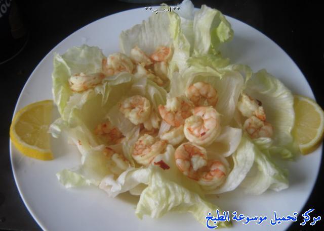 http://www.encyclopediacooking.com/upload_recipes_online/uploads/images_shrimp-salad-sauce-greek-salad-recipes-with-pictures19.jpeg