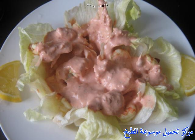 http://www.encyclopediacooking.com/upload_recipes_online/uploads/images_shrimp-salad-sauce-greek-salad-recipes-with-pictures20.jpeg