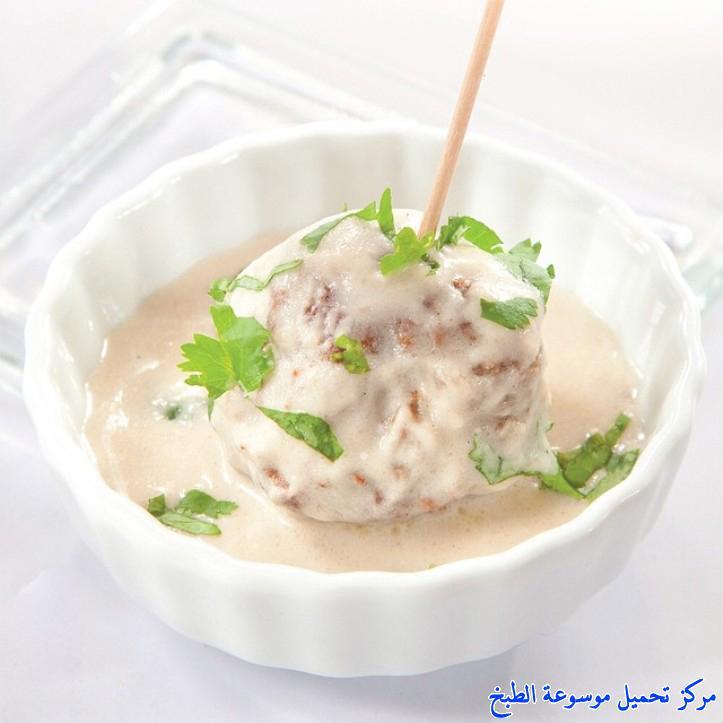 http://www.encyclopediacooking.com/upload_recipes_online/uploads/images_swedish-meatballs-recipe.jpg